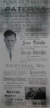 """MANUEL DE LA CUESTA """"MANITAS DE PLATA"""" -GUITARRISTAS - El"""